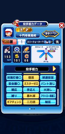 f:id:arimurasaji:20200320211704j:plain