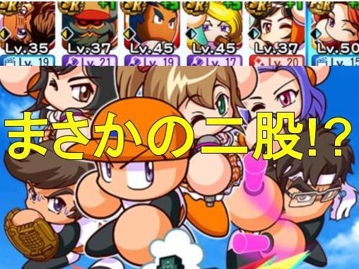 f:id:arimurasaji:20200320212016j:plain