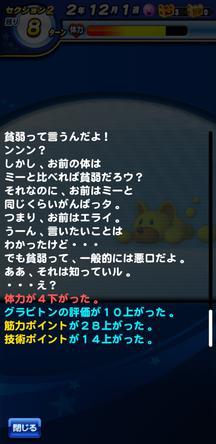 f:id:arimurasaji:20200320214802j:plain