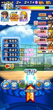 f:id:arimurasaji:20200320214812j:plain