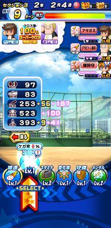 f:id:arimurasaji:20200320214822j:plain