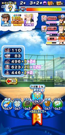f:id:arimurasaji:20200320214830j:plain
