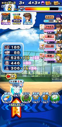f:id:arimurasaji:20200320214839j:plain