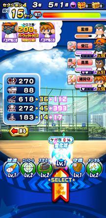 f:id:arimurasaji:20200320214847j:plain