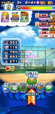 f:id:arimurasaji:20200320214856j:plain