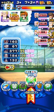 f:id:arimurasaji:20200320214903j:plain