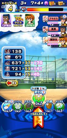 f:id:arimurasaji:20200320214911j:plain
