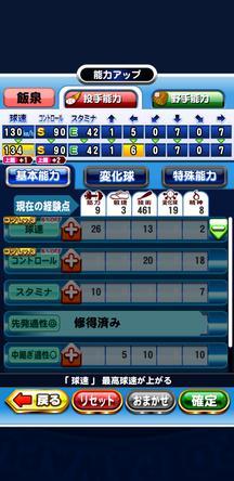 f:id:arimurasaji:20200320214933j:plain