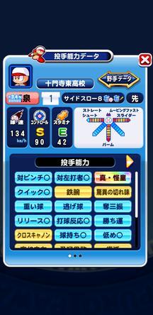 f:id:arimurasaji:20200320214938j:plain