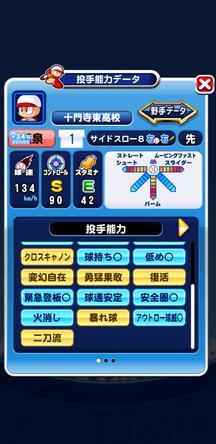 f:id:arimurasaji:20200320214941j:plain