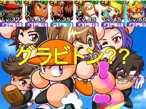 f:id:arimurasaji:20200320215155j:plain