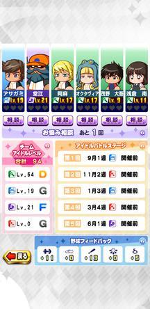 f:id:arimurasaji:20200321151021j:plain