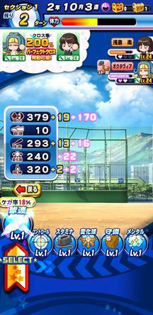 f:id:arimurasaji:20200321151030j:plain