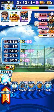 f:id:arimurasaji:20200321151042j:plain