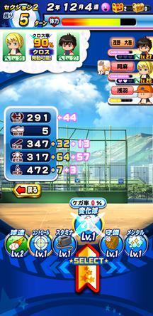 f:id:arimurasaji:20200321151049j:plain