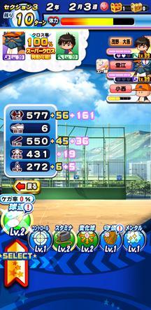 f:id:arimurasaji:20200321151104j:plain