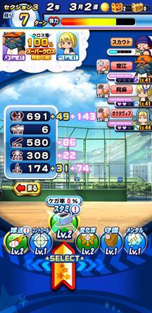 f:id:arimurasaji:20200321151127j:plain