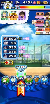 f:id:arimurasaji:20200321151135j:plain