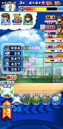 f:id:arimurasaji:20200321151143j:plain