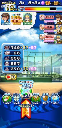 f:id:arimurasaji:20200321151201j:plain