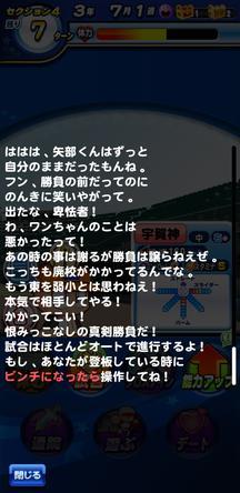 f:id:arimurasaji:20200321151211j:plain