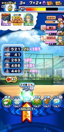 f:id:arimurasaji:20200321151222j:plain