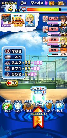 f:id:arimurasaji:20200321151228j:plain