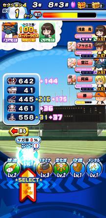 f:id:arimurasaji:20200321151242j:plain