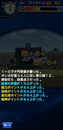 f:id:arimurasaji:20200321151251j:plain