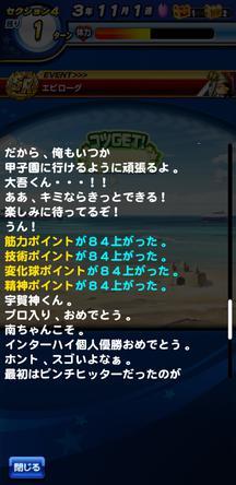 f:id:arimurasaji:20200321151259j:plain