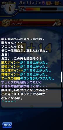 f:id:arimurasaji:20200321151302j:plain