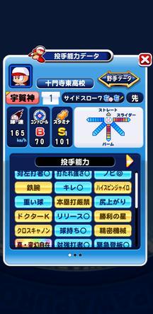 f:id:arimurasaji:20200321151326j:plain