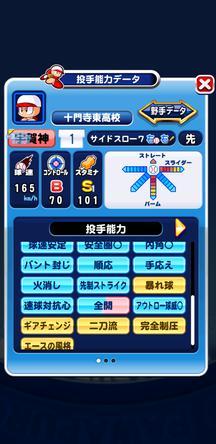 f:id:arimurasaji:20200321151330j:plain