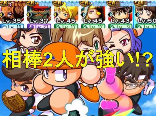 f:id:arimurasaji:20200321151701j:plain