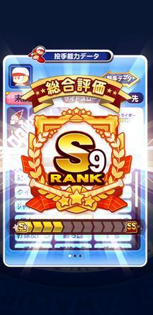 f:id:arimurasaji:20200321203225j:plain