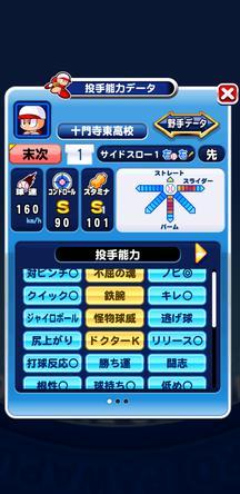 f:id:arimurasaji:20200321203226j:plain
