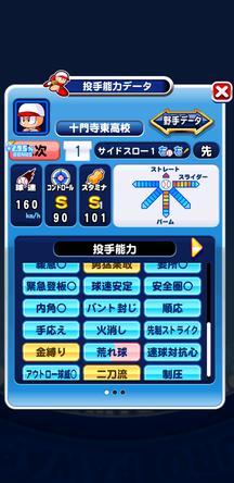 f:id:arimurasaji:20200321203228j:plain