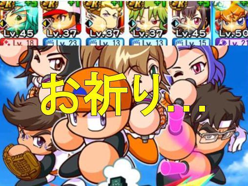 f:id:arimurasaji:20200321203344j:plain