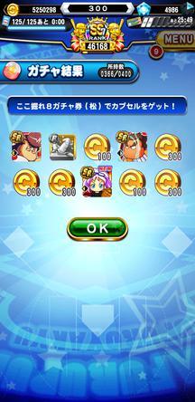 f:id:arimurasaji:20200322111439j:plain