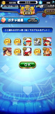f:id:arimurasaji:20200322111448j:plain