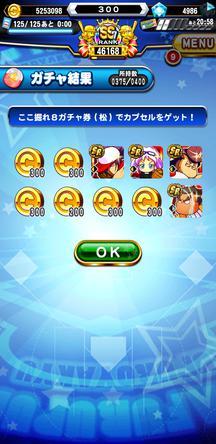 f:id:arimurasaji:20200322111458j:plain