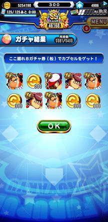 f:id:arimurasaji:20200322111507j:plain