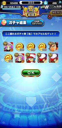 f:id:arimurasaji:20200322111517j:plain