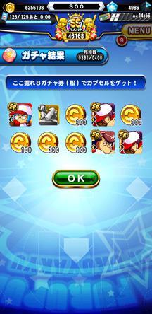 f:id:arimurasaji:20200322111526j:plain