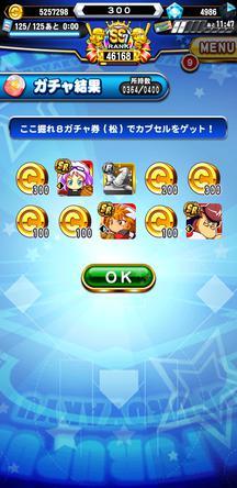 f:id:arimurasaji:20200322111538j:plain