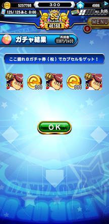 f:id:arimurasaji:20200322111552j:plain