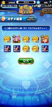 f:id:arimurasaji:20200322111617j:plain