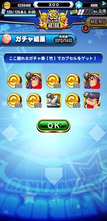 f:id:arimurasaji:20200322111625j:plain