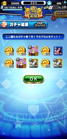 f:id:arimurasaji:20200322111633j:plain