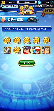 f:id:arimurasaji:20200322111641j:plain
